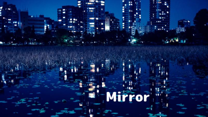 アイキャッチ:「鏡像関係」、歪んだ鏡