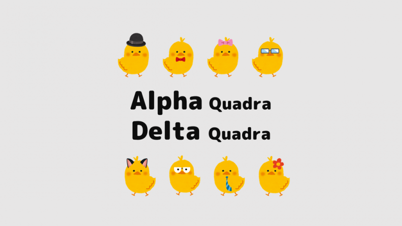 アイキャッチ:アルファとデルタのクアドラに共通する8つの特徴をまとめた。
